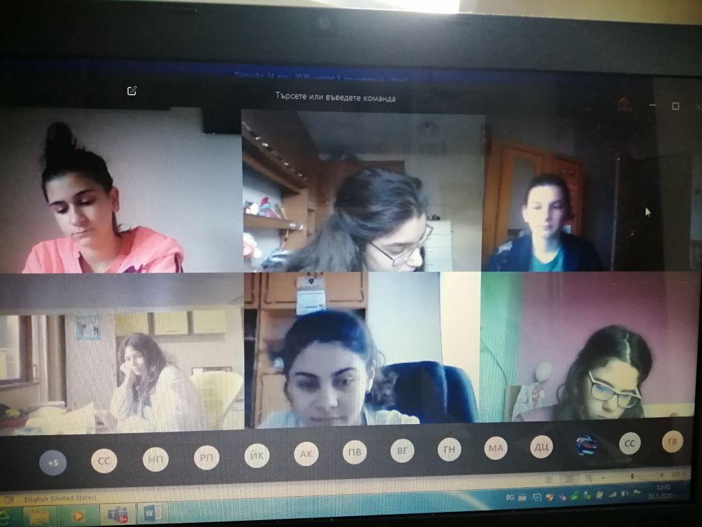Над 40 седмокласници от ОУ Васил Левски в Ловеч участваха в инициативата Написаното остава. Пиши правилно! - голяма снимка