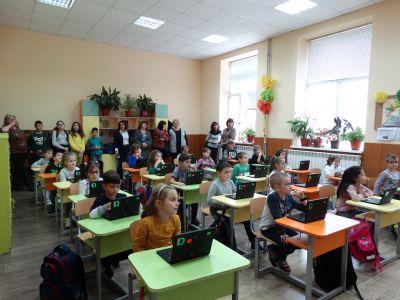9 -  ОУ Васил Левски - Ловеч