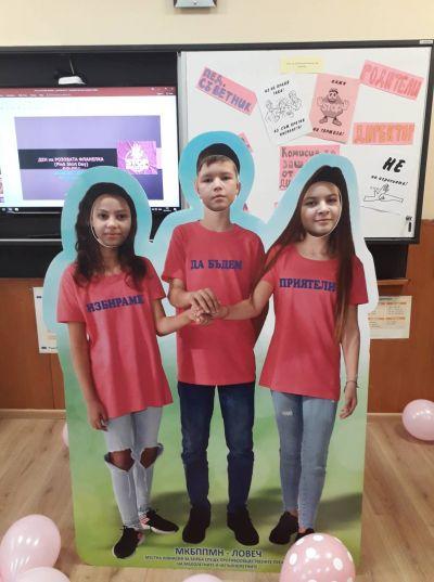 Учениците от IV в клас от ОУ Васил Левски отбелязаха Деня на розовата фланелка 2