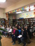 Четвъртокласници се срещнаха с писателката Мирела Костадинова -  ОУ Васил Левски - Ловеч