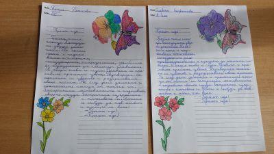 Състезание по краснопис -  ОУ Васил Левски - Ловеч